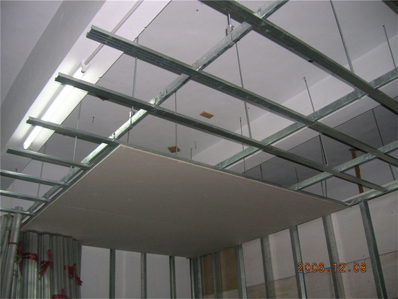Products - Buy Light Steel Suspended Mian Channel Furring ...