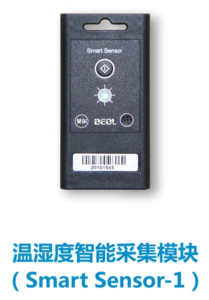 Humidity Monitoring System : Buy humidity monitoring system from qingdao beol
