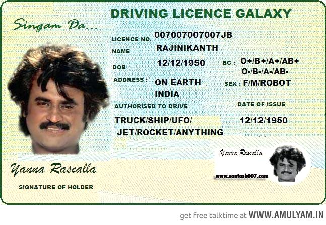 Apply For Indian Driving License