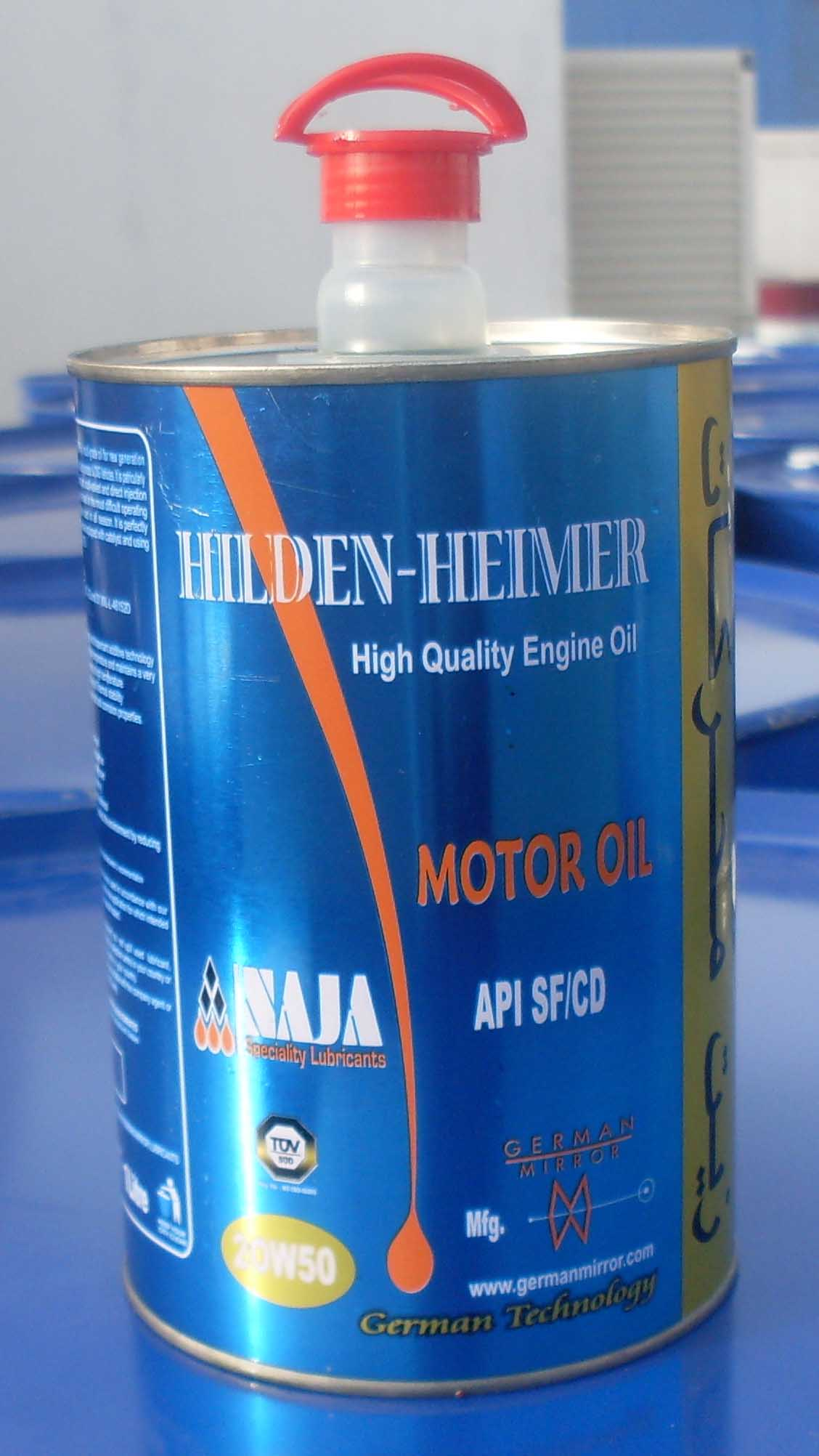 Petrol Engine Oil Manufacturer In United Arab Emirates By