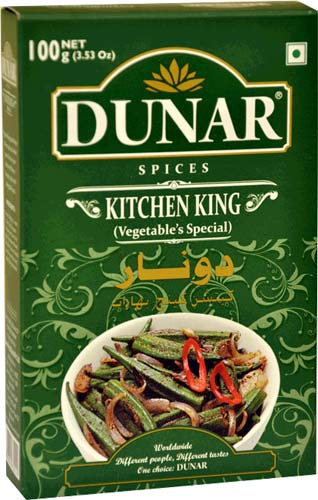 Products kitchen king masala manufacturer inkarnal for Kitchen king masala