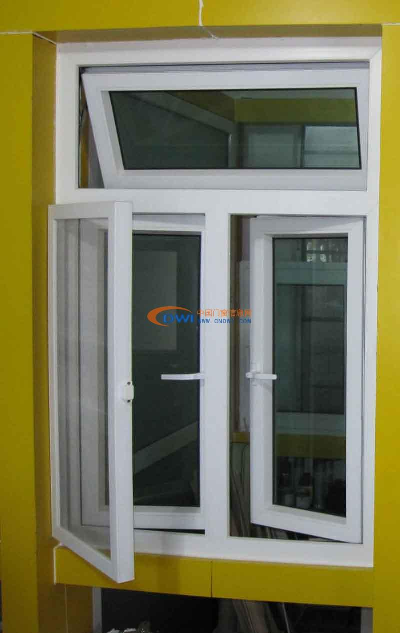 Products upvc casement window manufacturer for Upvc company