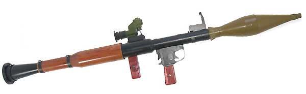 Rpg Electric Metal Airsoft Gun Manufacturer & Manufacturer ...Rpg Paintball Gun