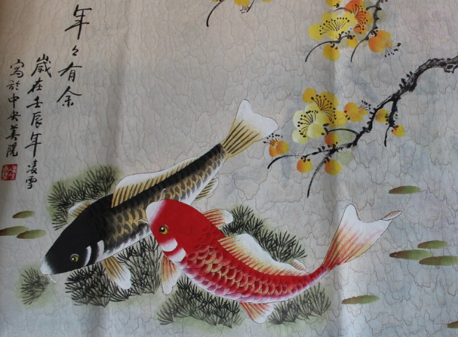 Buy large koi fish art chinese painting from chilture for Chinese koi fish painting