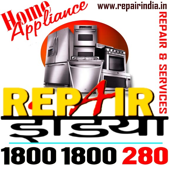 Services Home Appliances Repair In Offered By Repair