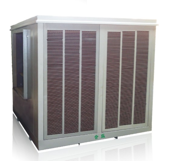 Industrial Evaporative Cooling Systems : Products industrial air cooler cooling system