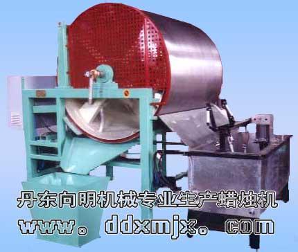 Lyzg1500 Rotor Drum Wax Granulation Machine Manufacturer