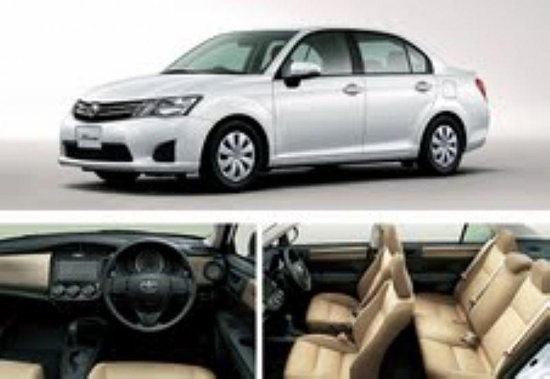 Toyota Tsusho Car Picture