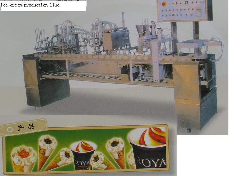 Jy voltage shanghai china (mainland) power(w) place of origin iso9001 ice cream