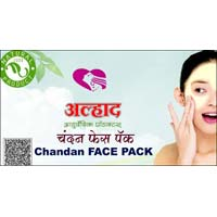Alhad Ayruvedic Face Pack