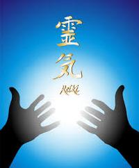 Reiki First Degree In Delhi