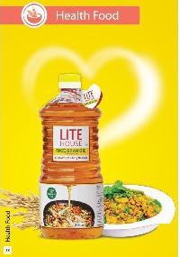 Lite House Rice Bran Oil