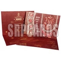 Economical Wedding Cards - Manufacturer, Exporters and Wholesale Suppliers,  Haryana - SRP Cards