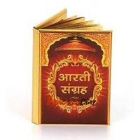 Gold Plated Religious Books