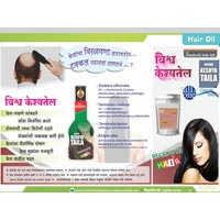 Keshya Taila Hair Oil