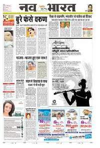 Navbharat Times Advertising Service