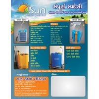 Solar Operated Sprayer