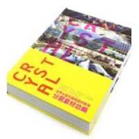 3d Architecture Design Books