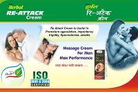Penis Massage Cream
