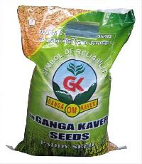 Paddy Seeds (laminated Packing)