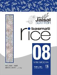 Mini Mogra Basmati Rice