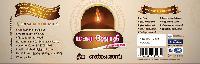 makara jyothi lamp oil