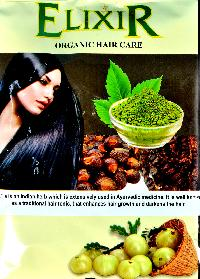 Hair Care Organic Powder