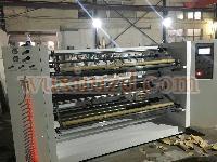 Automatic fabric slitting machine