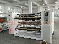 Automatic non-woven fabrics tape slitting machine
