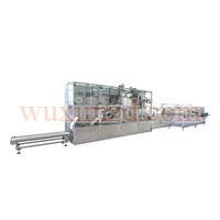 Bed Sheet Folding Machine (ALT-ZD2001)