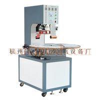 High Frequency Welding Machine (GP5-K13A)