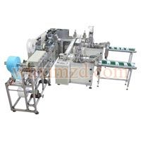 High Quality Face Mask Making Machine