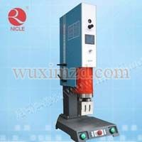 Ultrasonic electric energy meter