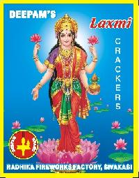 Lakshmi Cracker