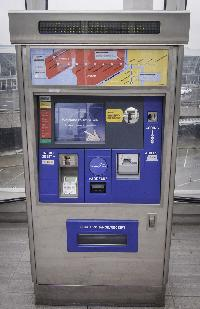 Automatic Ticketing System