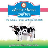 Cattle Milk Shakti