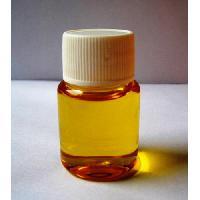 Tamarind Seed Oil