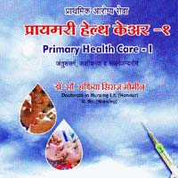 Primary Health Care Book