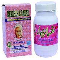 Rukhsar E Bahar Face Pack