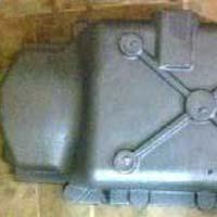 Car Oil Sump