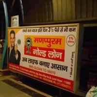 Metro Station Panel Advertising
