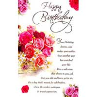 Birthday Anniversary Greeting Card 04