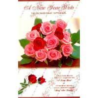 New Year Greeting Card 02