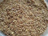 Arg Cattle Feed(spl)