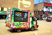 Led Mobile Screen Rental Services