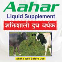 Aahar Feed Supplement