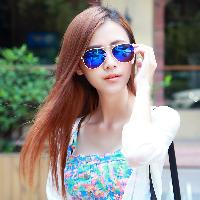 Multi Color Reflective Sunglasses