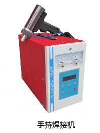 Ultrasonic Handheld Plastic Spot Welding Machine