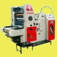 Mini Offset Printing Machine (classic-120)