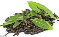 Oganic Green Tea